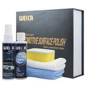 维尔卡特(WEICA) 镀膜剂汽车镀膜 车漆镀膜封釉纳米镀膜 优于汽车封釉