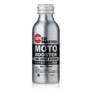 速马力(SPEEDMASTER) 日本进口摩托车汽油添加剂MOTO BOOSTER省油宝