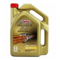 嘉实多 汽车机油 润滑油 极护0W40产品图片主图