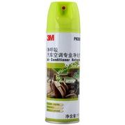 3M 净呼吸 汽车空调专业净化剂 PN 38010