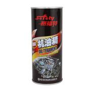 赛福特 超级机油精 汽车摩托机油添加剂 发动机抗磨保护修复剂 积碳清洗剂 450ml
