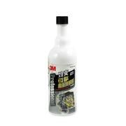 3M 发动机保护剂 引擎内部保护剂 机油添加剂 抗磨剂 省油 PN10026