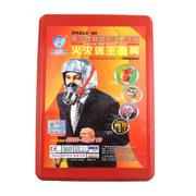 友安 火灾逃生面具面罩 防毒气毒烟防烟防火夜光面具 火灾自救面罩自救呼吸器 40分钟普通型