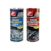 好顺(HAOSHUN) 发动机修复系列 机油精 积碳净 发动机强力修复剂 冒蓝烟白烟专用套 发动机强力修复剂+积碳净