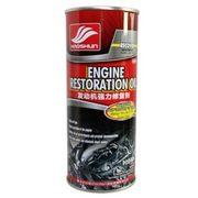 好顺(HAOSHUN) 发动机强力修复剂 缸压修复剂 发动机抗磨修复剂 缺烧机油冒蓝烟专用 1瓶