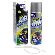 ATM 汽车空调清洗剂 车用空调清洁剂 单瓶