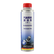 奥普菲(AUTOPROFI) 【德国进口】燃油汽车发动机汽油添加剂 汽油系统清洁剂(43211)