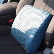 标车族 车用靠枕腰靠抱枕通用型  编织纹BV汽车用品装饰内饰 蓝色bcz0421