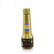 凡响(Fanxoo) 力霸X8汽柴油添加剂清除积碳燃油宝清洗剂省油宝 一瓶装产品图片主图