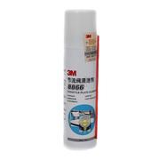 3M PN-08866 汽车节流阀清洁剂 节气门清洗剂 节气门免拆清洗液 8866