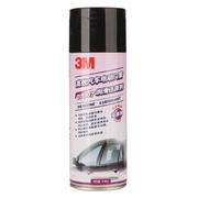 3M PN-07097高效汽车电动车窗润滑还原剂 轮胎车门密封条 保护橡胶件 7097
