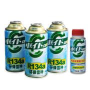 迪加伦 车仆 冷媒 R134a环保雪种冷媒无氟利昂汽车空调制冷剂 3瓶冷媒+1瓶冷冻油