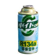 迪加伦 车仆 冷媒 R134a环保雪种冷媒无氟利昂汽车空调制冷剂 单瓶冷媒250克