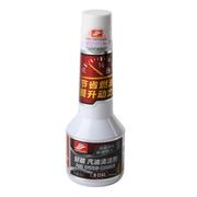 好顺(HAOSHUN) 汽油清洁剂 H-1245 燃油添加剂 汽油清洗剂套装 1支尝试乐趣 80ml