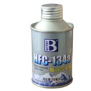 保赐利 汽车空调冷冻油R134a冷冻油雪种油冷媒油氟油压缩机油 车载空调必备添加剂汽车用品