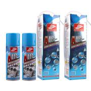 好顺(HAOSHUN) 空调清洗剂 H-1006 空调杀菌除臭剂 H-1095 清洗套装 2套 550+200ml