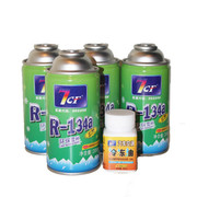 7CF 彩虹精化 冷媒R134a 环保雪种 汽车空调制冷剂 净含量200g
