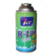 7CF 彩虹精化 冷媒R134a 环保雪种 汽车空调制冷剂 净含量200g 单瓶
