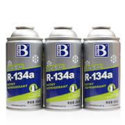 保赐利 R-134a 环保雪种 冷媒 汽车空调制冷剂 弗利氧 速冷剂 250g 3瓶(送1瓶冷冻油)