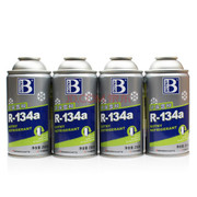 保赐利 R-134a 环保雪种 冷媒 汽车空调制冷剂 弗利氧 速冷剂 250g 4瓶(送1瓶冷冻油)