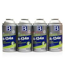 保赐利 R-134a 环保雪种 冷媒 汽车空调制冷剂 弗利氧 速冷剂 250g 4瓶(送1瓶冷冻油)产品图片主图