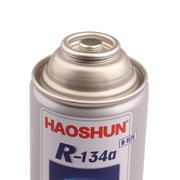 好顺(HAOSHUN) R134-a环保雪种 变频空调制冷剂 汽车自动空调家用空调制冷剂 冷媒 H-1176