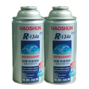 好顺(HAOSHUN) R134-a环保雪种 变频空调制冷剂 汽车自动空调 商用空调制冷剂 2支装