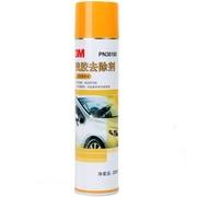 3M PN38180 残胶去除剂 清新橙香味