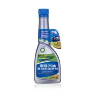 BP优途 80ML 高级汽油发动机清净剂 全球领先配方 单支装
