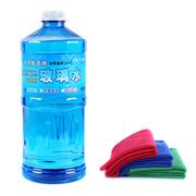 其他 中德 车用玻璃水雨刮水防冻玻璃清洁剂非浓缩汽车玻璃水-35度 0度一瓶装 拍下送毛巾冬季-25度单瓶装