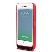 现代演绎 D5C 2200毫安 苹果iPhone5 5S 5C专用充电宝 手机壳 背夹电池 红色 官方标配