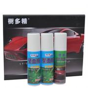 Astree 【货到付款】台湾树多精叶面膜第三代 汽车养护镀膜套装 漆面玻璃镀膜清洁剂养护蜡