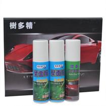 Astree 【货到付款】台湾树多精叶面膜第三代 汽车养护镀膜套装 漆面玻璃镀膜清洁剂养护蜡产品图片主图