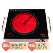 千虹园 QHY-17A  新一代 远红外 电陶炉