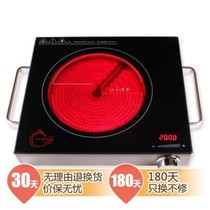 千虹园 QHY-17A  新一代 远红外 电陶炉产品图片主图