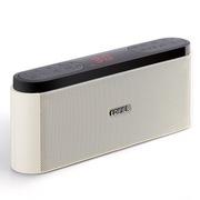 漫步者 M19 便携插卡音箱 收音机 针对中老年用户的用心之作 乳白色