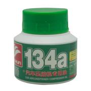 好顺(HAOSHUN) R-134a汽车空调压缩机冷冻油 家用空调冰箱压缩机冷冻油(70ml)