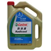 嘉实多 汽车防冻液/冷却液/水箱宝 4L 冰点:-30℃ 绿色