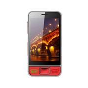 长虹 GA918 移动2G手机(郡主红)GSM双卡双待非合约机
