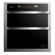 阿诗丹顿 C9 嵌入式 消毒碗柜 家用消毒柜 高端二星消毒