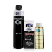 E路驰 汽车发动机清洗抗魔剂套装 内部清洗免拆 机油添加剂养护剂