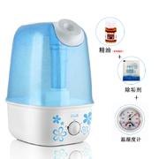 哥尔 GO-2036 空气加湿器 静音 家用 办公室 正品特价 蓝色+精油+除垢剂+温湿度计