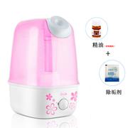 哥尔 GO-2036 空气加湿器 静音 家用 办公室 正品特价 粉色+精油+除垢剂
