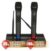 新科 S3700 无线麦克风话筒 全金属U段对频家用卡拉OK产品图片主图
