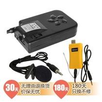 新科 S2100B 领夹式无线麦克风 USB无线耳麦话筒产品图片主图