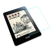 apphome 亚马逊电子书阅读器Paperwhite2贴膜Kindle钢化玻璃膜KPW高清保护膜