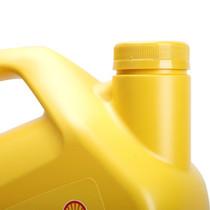 壳牌 黄喜力 黄壳矿物机油HX5 10W-40 4L SN级润滑油产品图片主图