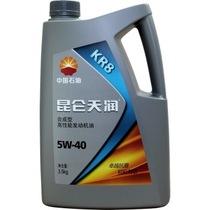 昆仑天润 昆仑(Kunlun)  KR8 合成型高性能发动机油 SM/CF 5W-40 (A3/B4)产品图片主图