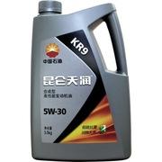 昆仑天润 昆仑(Kunlun)  KR9 合成型高性能发动机油 SN/GF-5 5W-30 (满足ILSAC最高节能要求)