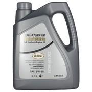 大众 上海 尊选级全合成润滑油SN 5W-30 4L